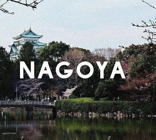 名古屋で全身脱毛を考えている方必見!メンズ脱毛も一緒にご紹介のサムネイル画像