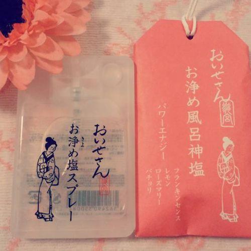 紗栄子ちゃんも気になってる!『おいせさん』お清めグッズ特集♡のサムネイル画像