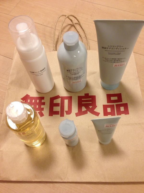お肌に優しい★無印良品から発売されているシャンプーまとめのサムネイル画像