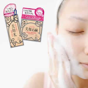 乾燥やニキビ肌対策におすすめ!『美顔水』の使い方をご紹介のサムネイル画像