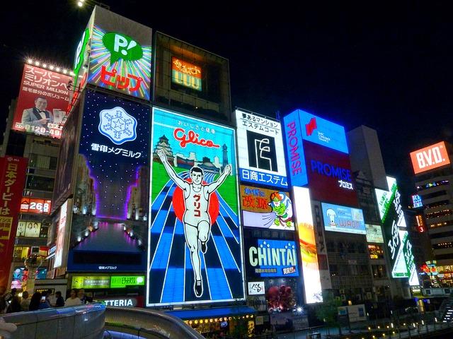 大阪で脱毛するなら?最近人気の脱毛サロンミュゼを徹底調査!のサムネイル画像