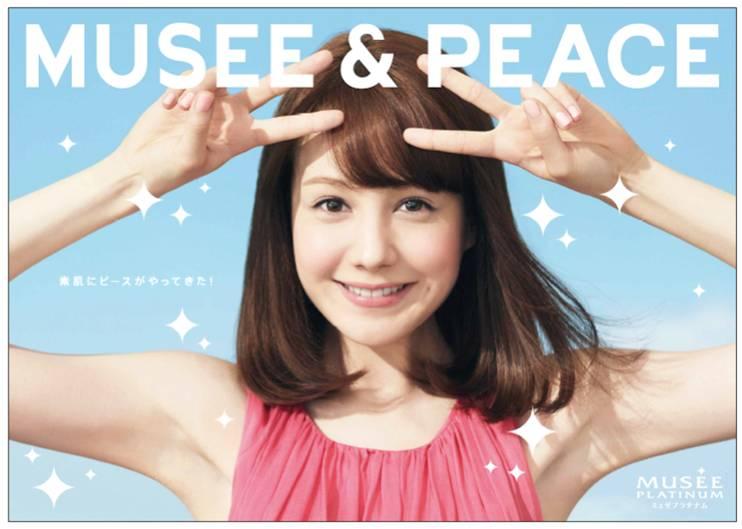 錦糸町で脱毛がしたい!あなたにピッタリの脱毛サロンを紹介♪のサムネイル画像