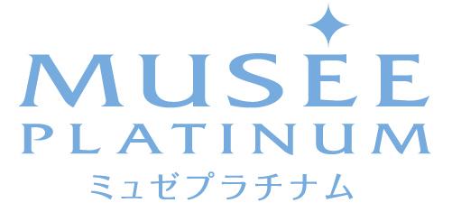 長崎ミュゼのお得プラン「全身脱毛コースライト」を知っていました?のサムネイル画像