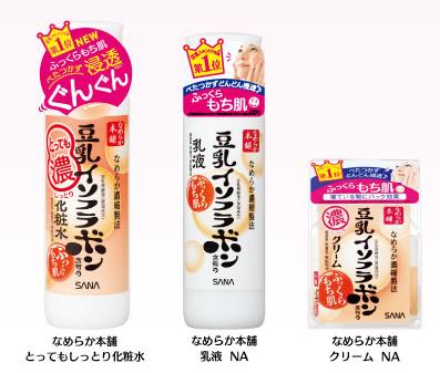 超ロングヒット!豆乳イソフラボン乳液の人気の秘密に迫る!のサムネイル画像